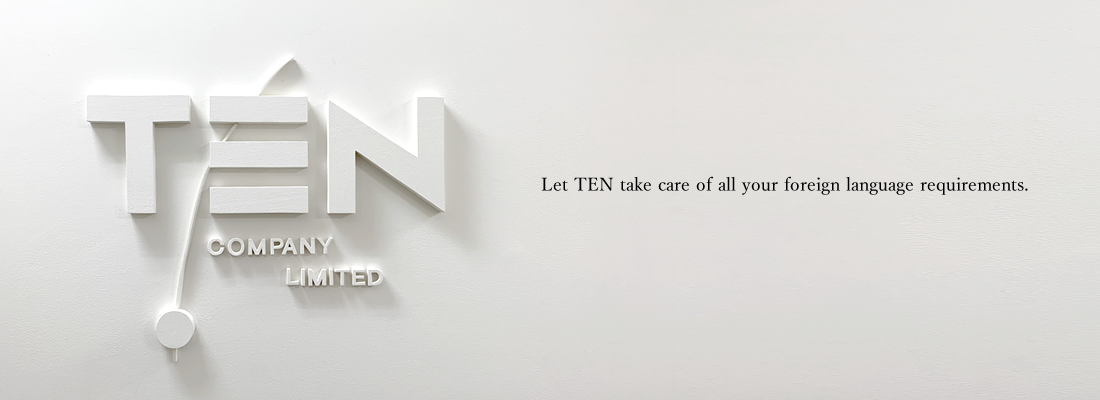 TEN Co., Ltd.