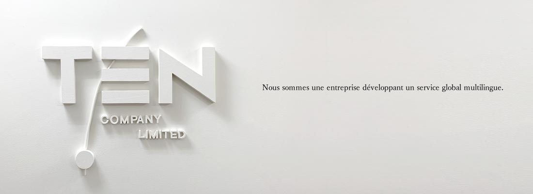 TEN Co., Ltd.